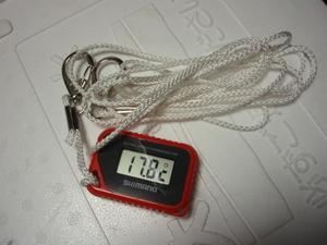 P2180467